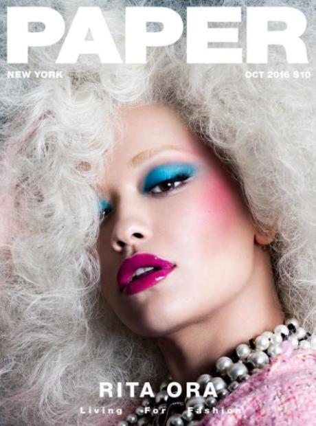 Rita Ora Paper Magazine Cover