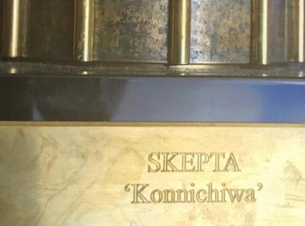 Skepta Konnichiwa Gold
